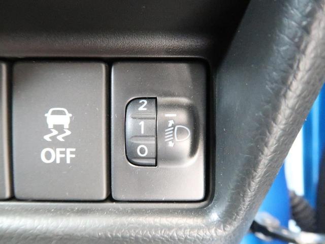 ハイブリッドFX デュアルセンサーブレーキ ヘッドアップディスプレイ 禁煙車 シートヒーター スマートキー&プッシュスタート オートハイビーム オートライト 車線逸脱警報 横滑り防止装置 アイドリングストップ(49枚目)