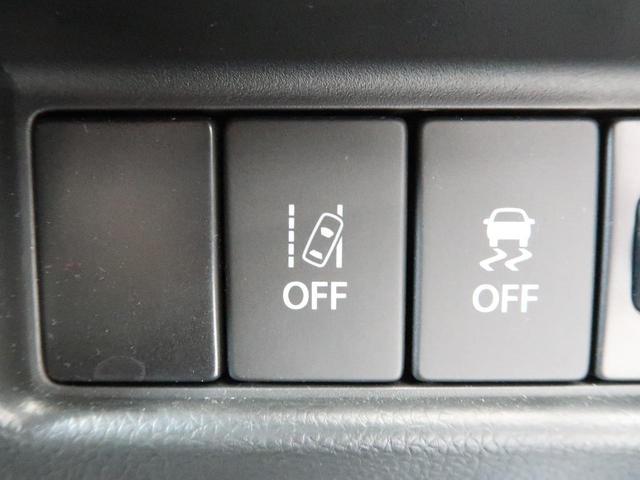 ハイブリッドFX デュアルセンサーブレーキ ヘッドアップディスプレイ 禁煙車 シートヒーター スマートキー&プッシュスタート オートハイビーム オートライト 車線逸脱警報 横滑り防止装置 アイドリングストップ(50枚目)