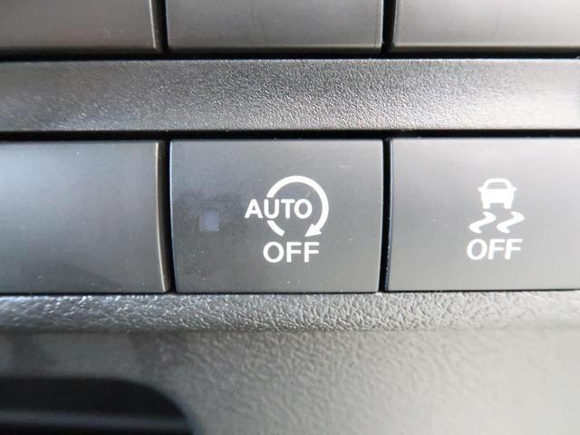 M 禁煙車 前席シートヒーター 横滑り防止装置 アイドリングストップ ヘッドライトレベライザー 純正CDオーディオ プライバシーガラス 電動格納ミラー パワーウィンドウ(4枚目)