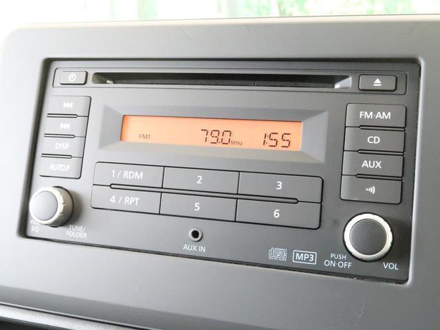 M 禁煙車 前席シートヒーター 横滑り防止装置 アイドリングストップ ヘッドライトレベライザー 純正CDオーディオ プライバシーガラス 電動格納ミラー パワーウィンドウ(7枚目)