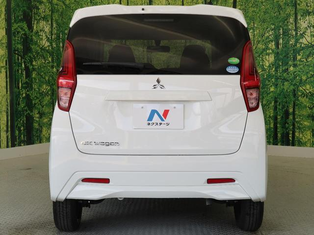 M 禁煙車 前席シートヒーター 横滑り防止装置 アイドリングストップ ヘッドライトレベライザー 純正CDオーディオ プライバシーガラス 電動格納ミラー パワーウィンドウ(21枚目)