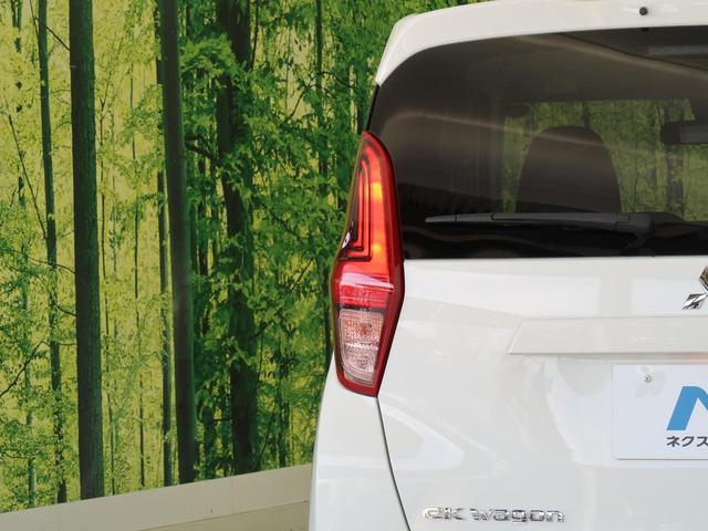 M 禁煙車 前席シートヒーター 横滑り防止装置 アイドリングストップ ヘッドライトレベライザー 純正CDオーディオ プライバシーガラス 電動格納ミラー パワーウィンドウ(29枚目)