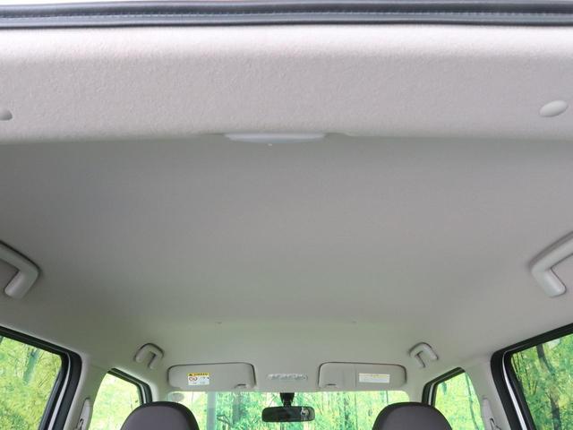 M 禁煙車 前席シートヒーター 横滑り防止装置 アイドリングストップ ヘッドライトレベライザー 純正CDオーディオ プライバシーガラス 電動格納ミラー パワーウィンドウ(34枚目)