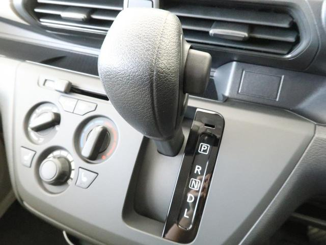 M 禁煙車 前席シートヒーター 横滑り防止装置 アイドリングストップ ヘッドライトレベライザー 純正CDオーディオ プライバシーガラス 電動格納ミラー パワーウィンドウ(40枚目)