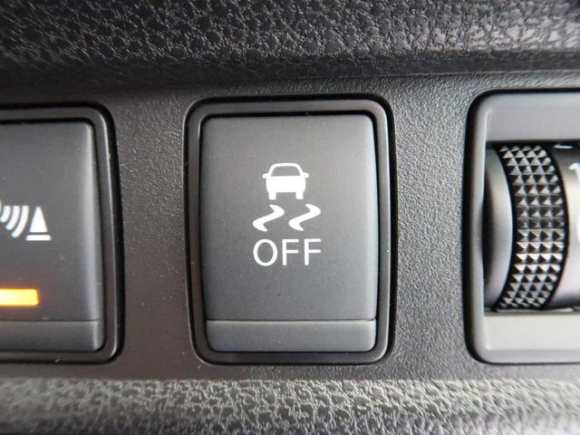 e-パワー X SDナビ エマージェンシーブレーキ 車線逸脱警報 踏み間違い防止アシスト フロントソナー&バックソナー ハイビームアシスト オートライト 純正15インチアルミ 禁煙車(7枚目)