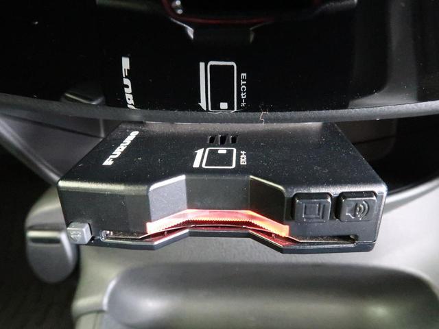 e-パワー X SDナビ エマージェンシーブレーキ 車線逸脱警報 踏み間違い防止アシスト フロントソナー&バックソナー ハイビームアシスト オートライト 純正15インチアルミ 禁煙車(9枚目)