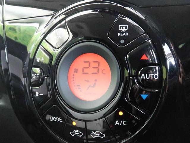 e-パワー X SDナビ エマージェンシーブレーキ 車線逸脱警報 踏み間違い防止アシスト フロントソナー&バックソナー ハイビームアシスト オートライト 純正15インチアルミ 禁煙車(41枚目)