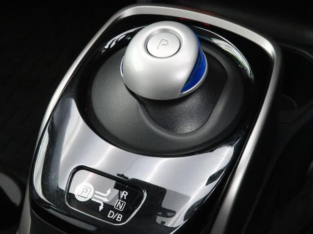e-パワー X SDナビ エマージェンシーブレーキ 車線逸脱警報 踏み間違い防止アシスト フロントソナー&バックソナー ハイビームアシスト オートライト 純正15インチアルミ 禁煙車(42枚目)