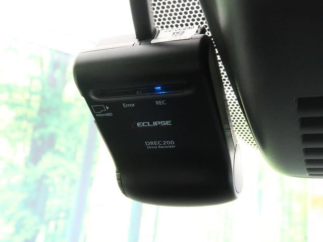 e-パワー X SDナビ エマージェンシーブレーキ 車線逸脱警報 踏み間違い防止アシスト フロントソナー&バックソナー ハイビームアシスト オートライト 純正15インチアルミ 禁煙車(53枚目)