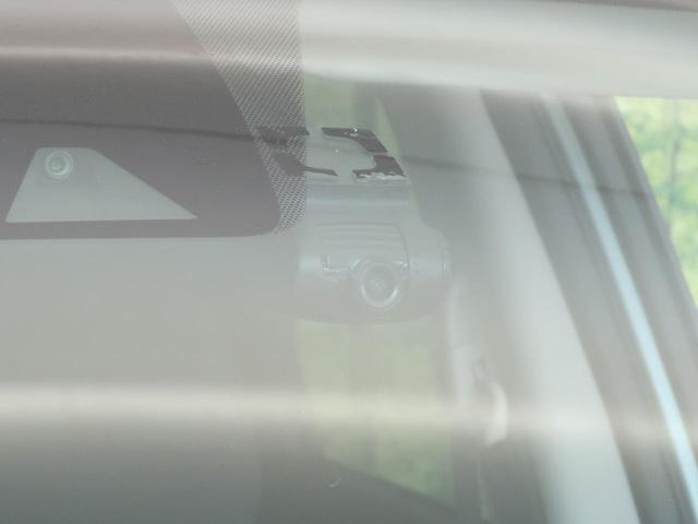 e-パワー X SDナビ エマージェンシーブレーキ 車線逸脱警報 踏み間違い防止アシスト フロントソナー&バックソナー ハイビームアシスト オートライト 純正15インチアルミ 禁煙車(54枚目)