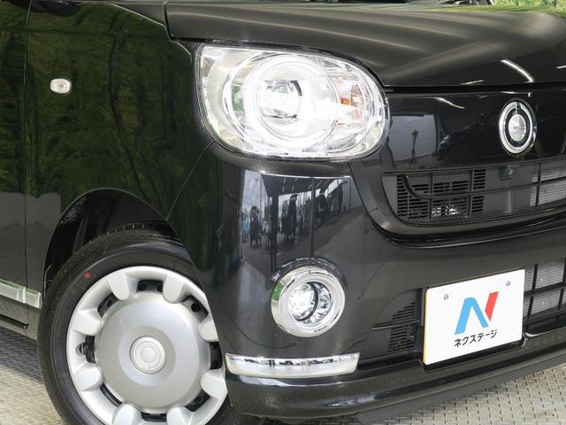 Gメイクアップリミテッド SAIII 両側電動スライド 全周囲カメラ オートハイビーム LEDヘッド&LEDフォグ オートライト 禁煙車 横滑り防止装置 アイドリングストップ スマートキー&プッシュスタート オートエアコン(10枚目)