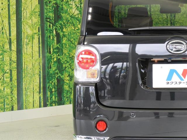 Gメイクアップリミテッド SAIII 両側電動スライド 全周囲カメラ オートハイビーム LEDヘッド&LEDフォグ オートライト 禁煙車 横滑り防止装置 アイドリングストップ スマートキー&プッシュスタート オートエアコン(29枚目)