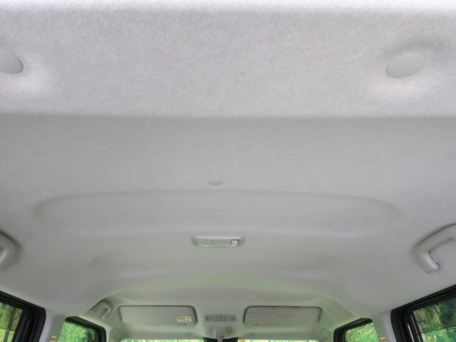 Gメイクアップリミテッド SAIII 両側電動スライド 全周囲カメラ オートハイビーム LEDヘッド&LEDフォグ オートライト 禁煙車 横滑り防止装置 アイドリングストップ スマートキー&プッシュスタート オートエアコン(35枚目)