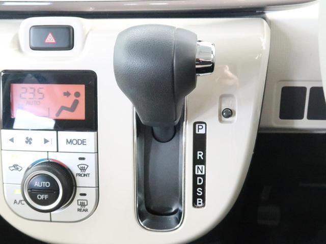 Gメイクアップリミテッド SAIII 両側電動スライド 全周囲カメラ オートハイビーム LEDヘッド&LEDフォグ オートライト 禁煙車 横滑り防止装置 アイドリングストップ スマートキー&プッシュスタート オートエアコン(43枚目)