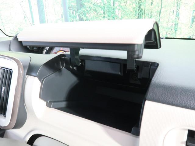 Gメイクアップリミテッド SAIII 両側電動スライド 全周囲カメラ オートハイビーム LEDヘッド&LEDフォグ オートライト 禁煙車 横滑り防止装置 アイドリングストップ スマートキー&プッシュスタート オートエアコン(49枚目)