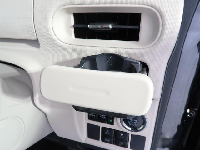 Gメイクアップリミテッド SAIII 両側電動スライド 全周囲カメラ オートハイビーム LEDヘッド&LEDフォグ オートライト 禁煙車 横滑り防止装置 アイドリングストップ スマートキー&プッシュスタート オートエアコン(50枚目)