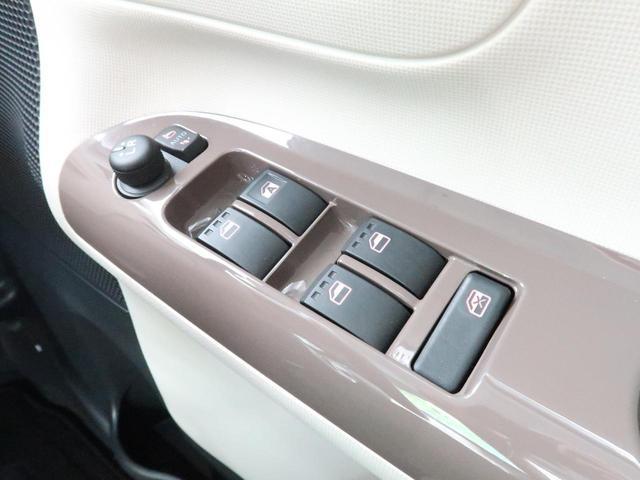 Gメイクアップリミテッド SAIII 両側電動スライド 全周囲カメラ オートハイビーム LEDヘッド&LEDフォグ オートライト 禁煙車 横滑り防止装置 アイドリングストップ スマートキー&プッシュスタート オートエアコン(51枚目)