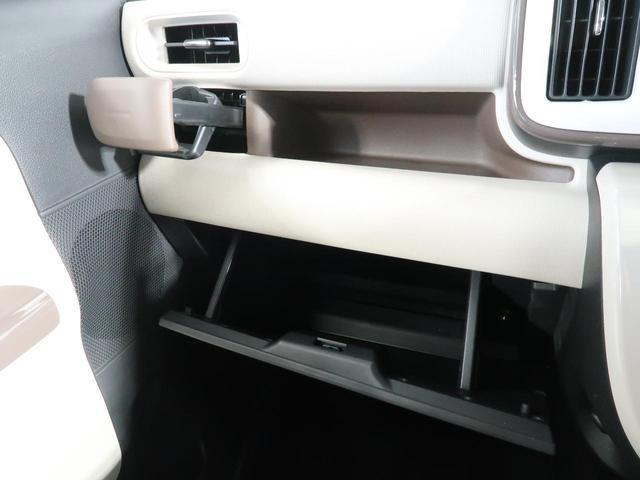 Gメイクアップリミテッド SAIII 両側電動スライド 全周囲カメラ オートハイビーム LEDヘッド&LEDフォグ オートライト 禁煙車 横滑り防止装置 アイドリングストップ スマートキー&プッシュスタート オートエアコン(53枚目)