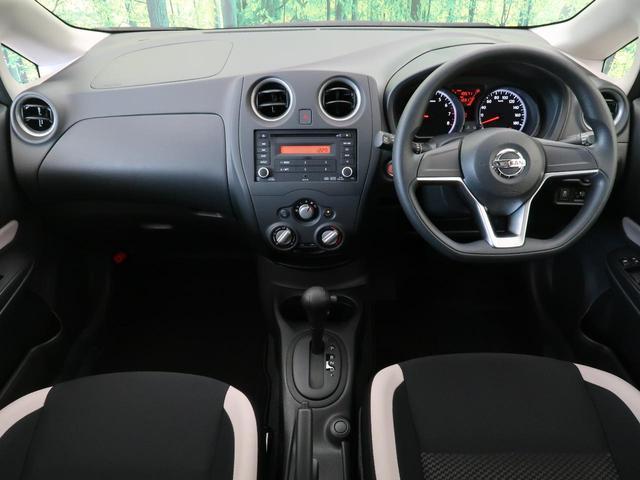 X 禁煙車 エマージェンシーブレーキ ハイビームアシスト オートライト インテリキー 横滑り防止装置 アイドリングストップ ヘッドライトレベライザー CDオーディオ(2枚目)