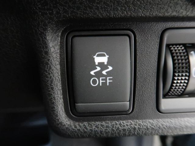 X 禁煙車 エマージェンシーブレーキ ハイビームアシスト オートライト インテリキー 横滑り防止装置 アイドリングストップ ヘッドライトレベライザー CDオーディオ(4枚目)