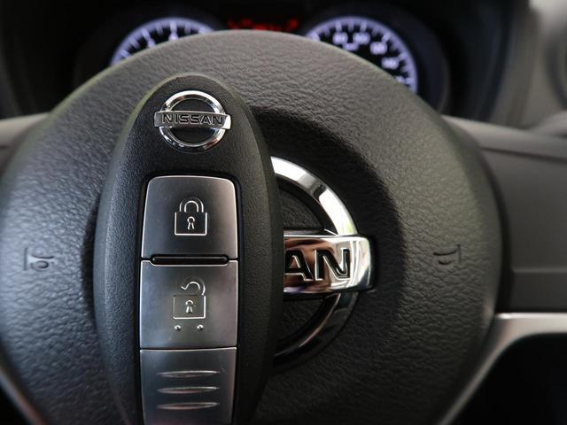 X 禁煙車 エマージェンシーブレーキ ハイビームアシスト オートライト インテリキー 横滑り防止装置 アイドリングストップ ヘッドライトレベライザー CDオーディオ(6枚目)