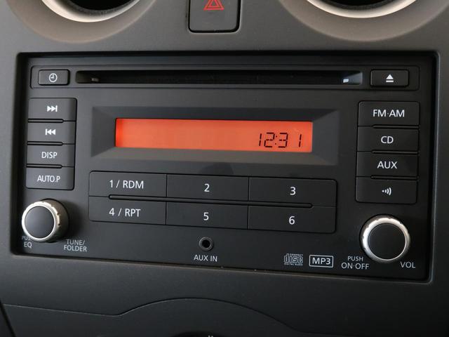 X 禁煙車 エマージェンシーブレーキ ハイビームアシスト オートライト インテリキー 横滑り防止装置 アイドリングストップ ヘッドライトレベライザー CDオーディオ(9枚目)