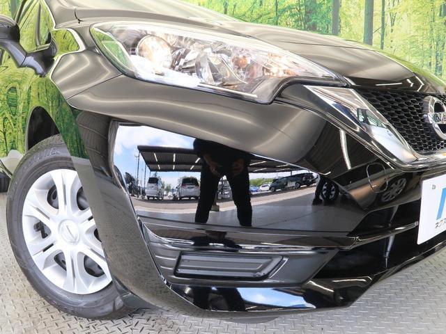 X 禁煙車 エマージェンシーブレーキ ハイビームアシスト オートライト インテリキー 横滑り防止装置 アイドリングストップ ヘッドライトレベライザー CDオーディオ(10枚目)