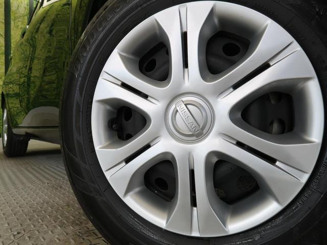 X 禁煙車 エマージェンシーブレーキ ハイビームアシスト オートライト インテリキー 横滑り防止装置 アイドリングストップ ヘッドライトレベライザー CDオーディオ(11枚目)