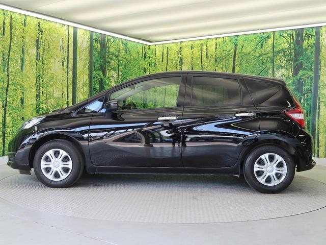 X 禁煙車 エマージェンシーブレーキ ハイビームアシスト オートライト インテリキー 横滑り防止装置 アイドリングストップ ヘッドライトレベライザー CDオーディオ(23枚目)