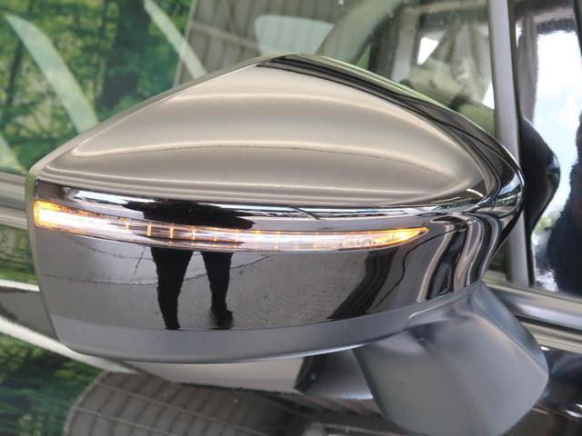 X 禁煙車 エマージェンシーブレーキ ハイビームアシスト オートライト インテリキー 横滑り防止装置 アイドリングストップ ヘッドライトレベライザー CDオーディオ(28枚目)