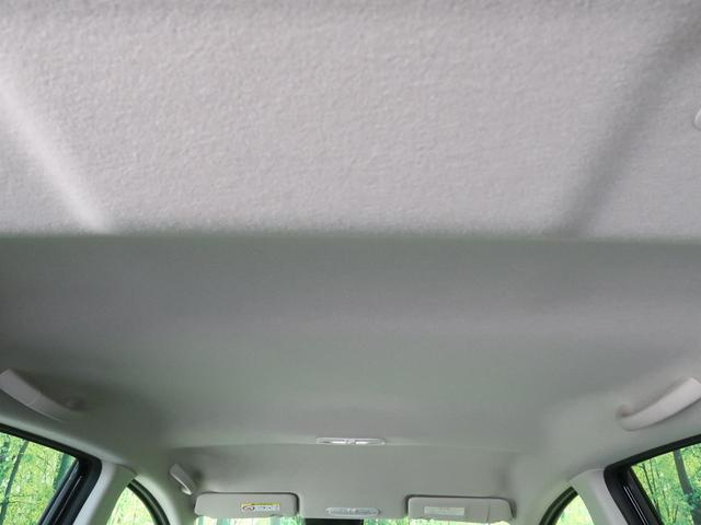 X 禁煙車 エマージェンシーブレーキ ハイビームアシスト オートライト インテリキー 横滑り防止装置 アイドリングストップ ヘッドライトレベライザー CDオーディオ(35枚目)
