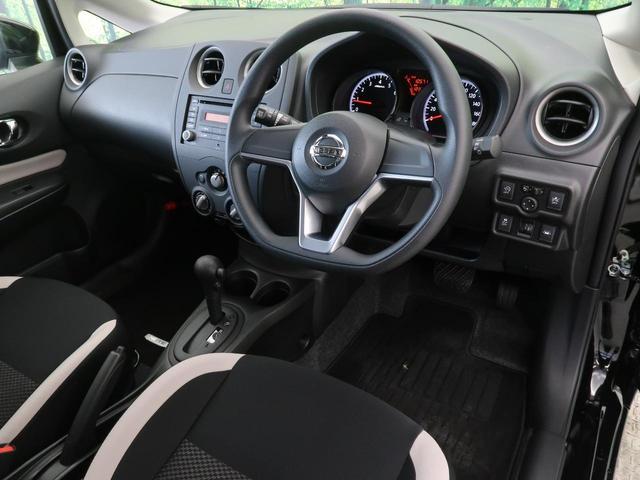 X 禁煙車 エマージェンシーブレーキ ハイビームアシスト オートライト インテリキー 横滑り防止装置 アイドリングストップ ヘッドライトレベライザー CDオーディオ(37枚目)