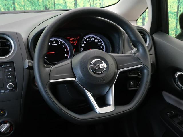X 禁煙車 エマージェンシーブレーキ ハイビームアシスト オートライト インテリキー 横滑り防止装置 アイドリングストップ ヘッドライトレベライザー CDオーディオ(38枚目)