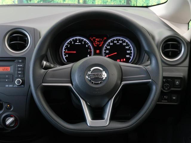 X 禁煙車 エマージェンシーブレーキ ハイビームアシスト オートライト インテリキー 横滑り防止装置 アイドリングストップ ヘッドライトレベライザー CDオーディオ(39枚目)