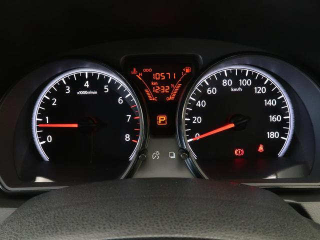 X 禁煙車 エマージェンシーブレーキ ハイビームアシスト オートライト インテリキー 横滑り防止装置 アイドリングストップ ヘッドライトレベライザー CDオーディオ(40枚目)