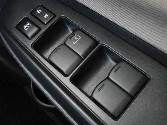 X 禁煙車 エマージェンシーブレーキ ハイビームアシスト オートライト インテリキー 横滑り防止装置 アイドリングストップ ヘッドライトレベライザー CDオーディオ(44枚目)