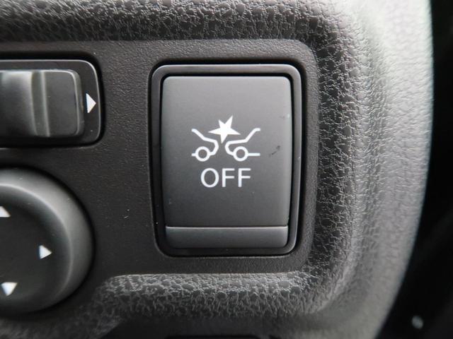 X 禁煙車 エマージェンシーブレーキ ハイビームアシスト オートライト インテリキー 横滑り防止装置 アイドリングストップ ヘッドライトレベライザー CDオーディオ(46枚目)