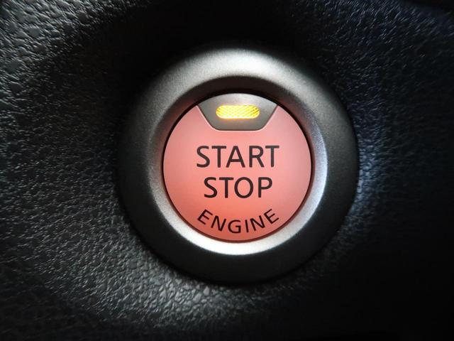 X 禁煙車 エマージェンシーブレーキ ハイビームアシスト オートライト インテリキー 横滑り防止装置 アイドリングストップ ヘッドライトレベライザー CDオーディオ(48枚目)
