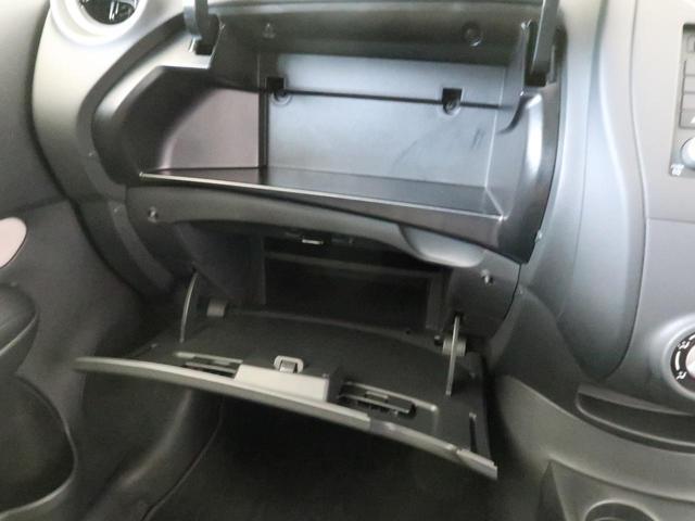X 禁煙車 エマージェンシーブレーキ ハイビームアシスト オートライト インテリキー 横滑り防止装置 アイドリングストップ ヘッドライトレベライザー CDオーディオ(51枚目)