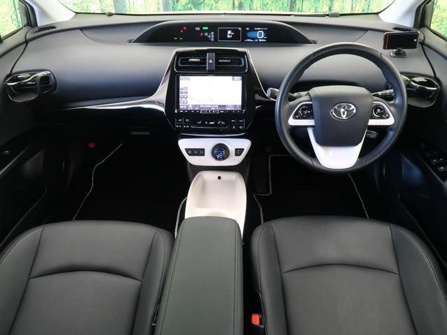 Aツーリングセレクション BIG-X9型ナビ トヨタセーフティセンス インテリジェントクリアランスソナー レーダークルーズ オートハイビーム LEDヘッド&LEDフォグ レザーシート 純正17インチアルミ(2枚目)