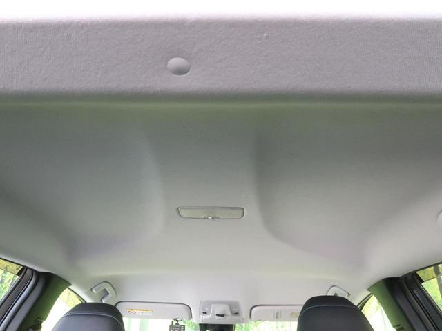 Aツーリングセレクション BIG-X9型ナビ トヨタセーフティセンス インテリジェントクリアランスソナー レーダークルーズ オートハイビーム LEDヘッド&LEDフォグ レザーシート 純正17インチアルミ(36枚目)