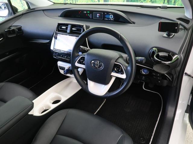 Aツーリングセレクション BIG-X9型ナビ トヨタセーフティセンス インテリジェントクリアランスソナー レーダークルーズ オートハイビーム LEDヘッド&LEDフォグ レザーシート 純正17インチアルミ(38枚目)
