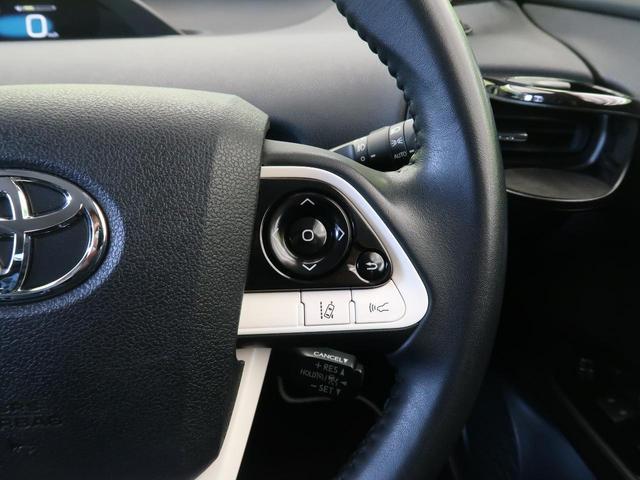 Aツーリングセレクション BIG-X9型ナビ トヨタセーフティセンス インテリジェントクリアランスソナー レーダークルーズ オートハイビーム LEDヘッド&LEDフォグ レザーシート 純正17インチアルミ(42枚目)