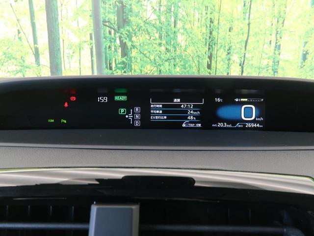 Aツーリングセレクション BIG-X9型ナビ トヨタセーフティセンス インテリジェントクリアランスソナー レーダークルーズ オートハイビーム LEDヘッド&LEDフォグ レザーシート 純正17インチアルミ(44枚目)