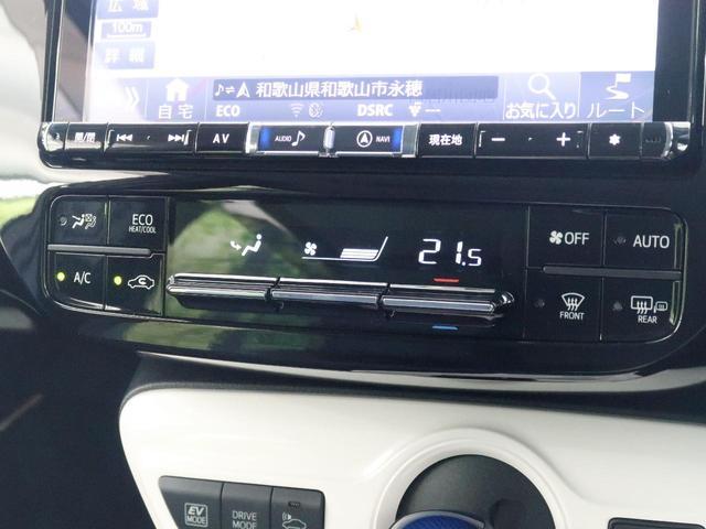 Aツーリングセレクション BIG-X9型ナビ トヨタセーフティセンス インテリジェントクリアランスソナー レーダークルーズ オートハイビーム LEDヘッド&LEDフォグ レザーシート 純正17インチアルミ(45枚目)