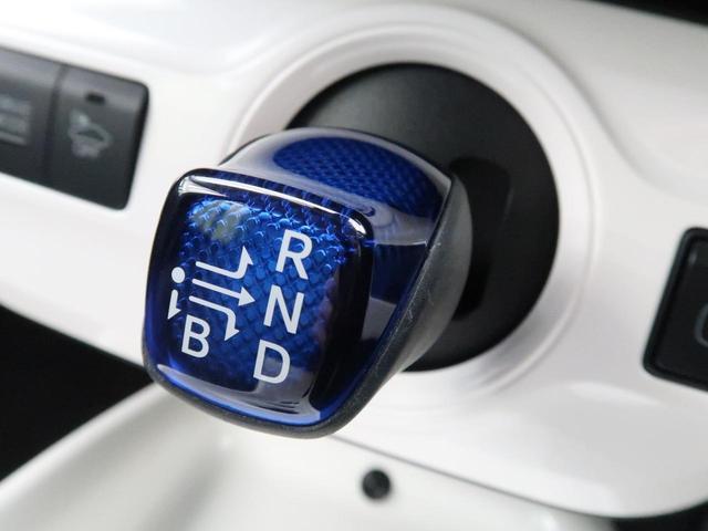 Aツーリングセレクション BIG-X9型ナビ トヨタセーフティセンス インテリジェントクリアランスソナー レーダークルーズ オートハイビーム LEDヘッド&LEDフォグ レザーシート 純正17インチアルミ(46枚目)