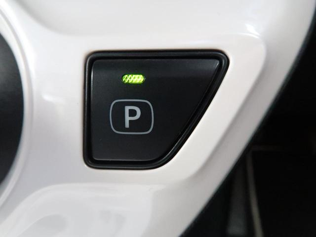 Aツーリングセレクション BIG-X9型ナビ トヨタセーフティセンス インテリジェントクリアランスソナー レーダークルーズ オートハイビーム LEDヘッド&LEDフォグ レザーシート 純正17インチアルミ(47枚目)