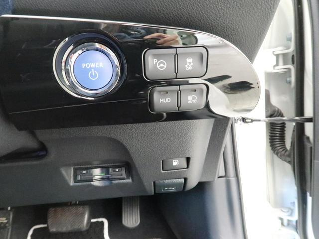 Aツーリングセレクション BIG-X9型ナビ トヨタセーフティセンス インテリジェントクリアランスソナー レーダークルーズ オートハイビーム LEDヘッド&LEDフォグ レザーシート 純正17インチアルミ(50枚目)