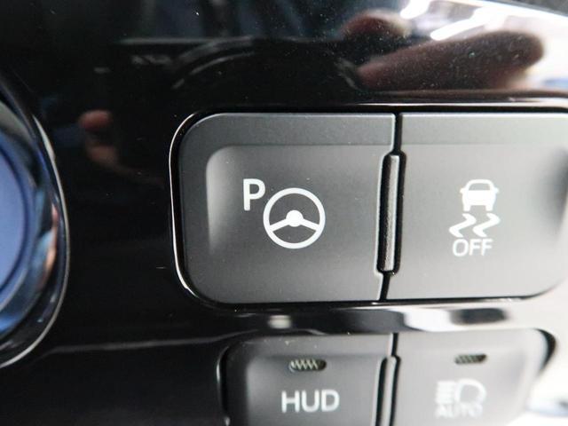 Aツーリングセレクション BIG-X9型ナビ トヨタセーフティセンス インテリジェントクリアランスソナー レーダークルーズ オートハイビーム LEDヘッド&LEDフォグ レザーシート 純正17インチアルミ(53枚目)