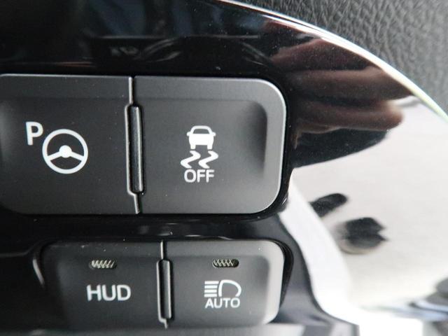 Aツーリングセレクション BIG-X9型ナビ トヨタセーフティセンス インテリジェントクリアランスソナー レーダークルーズ オートハイビーム LEDヘッド&LEDフォグ レザーシート 純正17インチアルミ(54枚目)